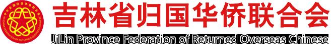 長野県茅野市の和洋菓子 梅月